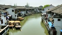 Zhujiajiao and Seven Treasure Town Day Tour from Shanghai, Shanghai, null