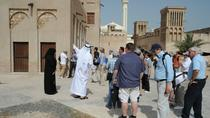 Cultural Tour of the Al Fahidi Al Bastakiya District in Authentic Old Dubai, Dubai