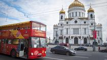 City Sightseeing Moscow Hop-On Hop-Off Tour, Moscow, null