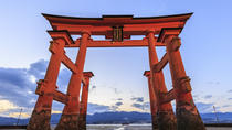 2-Day Hiroshima Tour from Osaka Including Miyajima and Okayama, Osaka, City Tours
