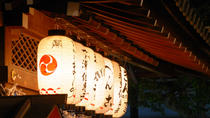 Gion by Night: Culture Performance with Dinner, Kyoto, Walking Tours