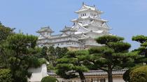 Himeji Castle and Akashi Kaikyo Bridge from Kyoto, Kyoto, Custom Private Tours