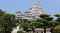 Himeji Castle, Koko-en Garden and Akashi Kaikyo Bridge from Kyoto, Kyoto, Walking Tours