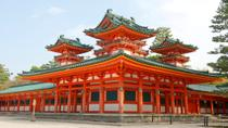 Kyoto Rail Tour by Bullet Train from Tokyo, Tokyo, Bus & Minivan Tours