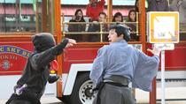 Samurai-Ninja Battle Trolley Tour, Tokyo, Walking Tours