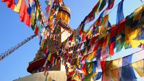 Full Day Kathmandu Valley Sightseeing Tour Including Bhaktapur, Kathmandu, City Tours