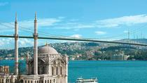 Private Tour of Old Istanbul , Istanbul, Private Tours