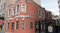 Private Chekhov House and Moscow Arts Theatre Half Day Tour, Moscow, Private Sightseeing Tours