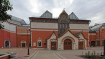 Private Tretyakov Art Gallery Half Day Tour in Moscow, Moscow, Private Sightseeing Tours