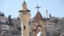 Al-Salt: Harmony Trail and Al-Maidan Street Guided Walking Tour from Dead Sea, Dead Sea