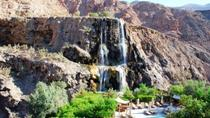 Overnight in Ma'in Hot Springs from Amman Airport, Amman, Thermal Spas & Hot Springs