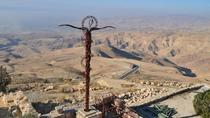Private Full Day Tour Madaba Mount Nebo and Baptism Site from Dead Sea, Dead Sea, Private Day Trips