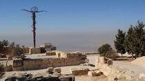 Private Half-Day Tour to Madaba and Mount Nebo from Amman, Amman, Private Sightseeing Tours