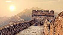 Great Wall of China and Olympic Stadium Small-Group Day Tour from Beijing, Beijing, Day Trips