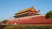 Beijing Private Car And Driver Service, Beijing, Custom Private Tours