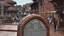 8-Night Luxury Tour of Nepal from Kathmandu , Kathmandu, Multi-day Tours