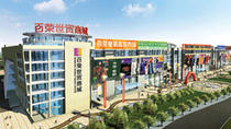 Private Guided Shopping Tour with Locals in Beijing, Beijing, Shopping Tours