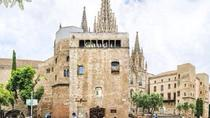 Gaudí Exhibition Center in Barcelona, Barcelona, Museum Tickets & Passes