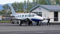 Scenic 60-Minute Sightseeing Flight from Reykjavik, Reykjavik, Air Tours