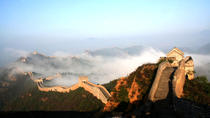 Private Hiking Tour From Simatai West Great Wall to Jinshanling , Beijing, Hiking & Camping
