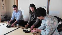 Authentic Japanese Green Tea and Wagashi Experience in Tokyo, Tokyo, Food Tours