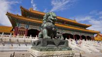 Beijing Layover Tour: Tiananmen Square And Forbidden City, Beijing, Private Day Trips