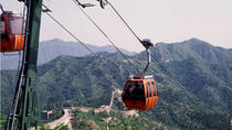 Beijing Private Day Tour: Mutianyu Great Wall And Summer Palace With All Entrance Tickets, Beijing,...