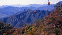 Layover Tour: Mutianyu Great Wall From Beijing Capital International Airport, Beijing, Private Tours