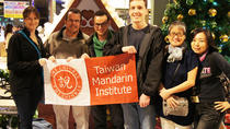 3 Hours Walking Culture Tour in Taipei, Taipei, Night Tours