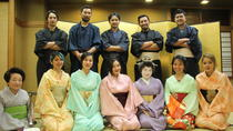 Authentic Geisha Performance and Entertainment including a Kaiseki Course Dinner, Tokyo, Dinner ...