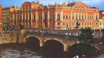 3 Hour Saint Petersburg Private Tour, St Petersburg, Private Sightseeing Tours