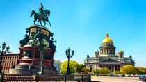 Cultural Tour of the Treasures of Saint Petersburg in 3 Hours, St Petersburg, Cultural Tours