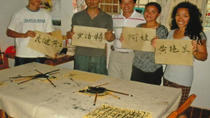 One Hour Chinese Culture Lesson in Yangshuo, Yangshuo