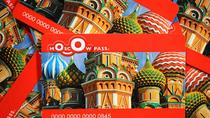 Moscow Sightseeing Pass, Moscow