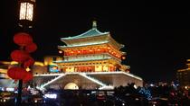 Leisure Night Walking Tour of Xi'an, Xian, Night Tours