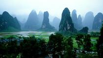 12 Days of Beijing-Xi'an-Shanghai-Yangshuo-Hong Kong Trip, Beijing, Multi-day Tours