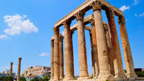 Private Walking Tour: Benaki Museum, Athens, Private Tours