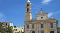 Small-Group Chania Old Town Walking Tour, Crete, Walking Tours