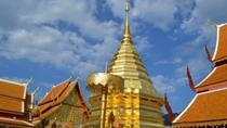 4-Day Tour from Chiang Mai to Chiang Rai, Chiang Mai, 4-Day Tours