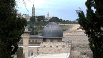 Jerusalem Christian Tour From Tel-Aviv, Tel Aviv, Cultural Tours