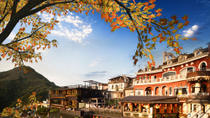 Chiufen Village (Jiufen) and Northeast Coast Half-Day Tour from Taipei, Taipei, Private Sightseeing ...