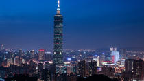 Taipei Night Tour including Din Tai Fung Dinner, Taipei, null