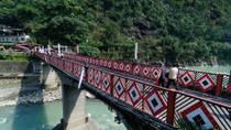 Wulai Aboriginal Village Half-Day Tour from Taipei, Taipei, Day Trips