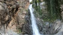 Ourika Valley Day Tour from Marrakech, Marrakech, Day Trips