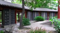 One Day Historic Tour of Shaanxi Provincial History Museum - Xi'an Museum - Stele Forest Museum, ...