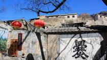 Private Day Tour of Ancient Chuandixia Village From Beijing, Beijing, Private Sightseeing Tours