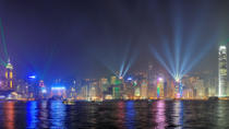 Hong Kong Shore Excursion: Symphony of Lights Tour Including Big Bus Ride and Peking Duck Dinner, ...