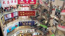 Shenzhen Sightseeing and Shopping Tour from Hong Kong, Hong Kong
