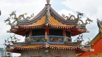 Singapore Walking Tour: History of Chinese Clans, Singapore, Walking Tours
