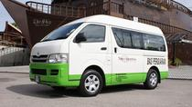 Kota Kinabalu Shared Arrival Transfer: Airport to Hotel, Kota Kinabalu, Airport & Ground Transfers